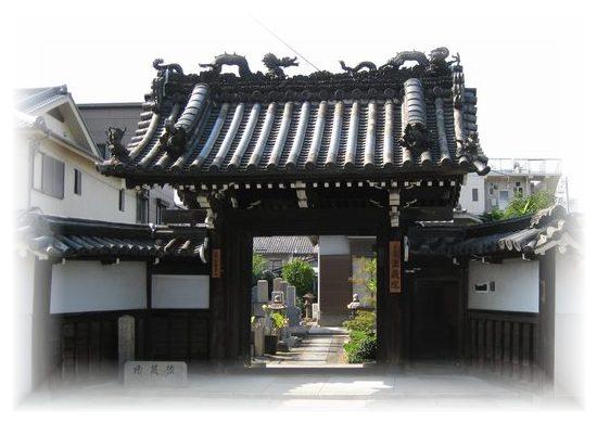 法藏院山門1